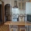 Сдается в аренду квартира 1-ком 42 м² Совхозная,д.10