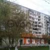 Продается квартира 3-ком 62 м² Агрохимиков,д.2