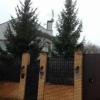Сдается в аренду дом 7-ком 365 м² село Немчиновка