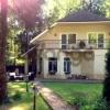 Сдается в аренду дом 5-ком 250 м² поселок НИИ Радио