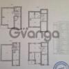 Сдается в аренду дом 6-ком 230 м² Родники, Одинцово