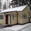 Сдается в аренду дом 3-ком 85 м² Назарьево