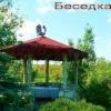 Сдается в аренду дом 2-ком 90 м² Домодедово