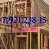 Строим дачные дома недорого по всей области