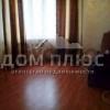 Продается квартира 1-ком 51 м² Гмыри Бориса