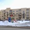 Продается квартира 2-ком 58 м² Рябиновая,д.10