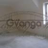 Продается дом 4-ком 210 м² Полевая Княгині Ольги