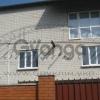 Продается дом 5-ком 250 м² Малеванка Максютова