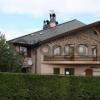Сдается в аренду дом 7-ком 380 м² село Немчиновка