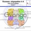 Продается квартира 2-ком 79 м² ул. Елены Пчелки, 6а, метро Позняки