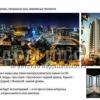Продается квартира 1-ком 64 м² Горького (Антоновича)