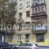 Продается квартира 3-ком 58 м² Гончара Олеся