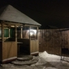 Сдается в аренду дом 1-ком 160 м² деревня Серково