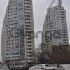Продается квартира 1-ком 90 м² Павшинский,д.24
