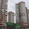 Продается квартира 1-ком 43 м² ул. Русовой Софьи, 3, метро Позняки