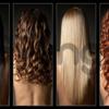 Покупаем волосы в населения. Дорого.