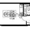 Продается квартира 1-ком 24.24 м² Комендантский проспект 53к 1, метро Комендантский проспект