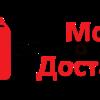 """Курьерская служба """"Моя доставка"""", доставка день в день Киев"""