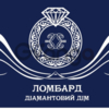 Приём телефонов и другой техники в ломбарде Киева