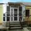 Продается шикарный дом на ЮТЗ