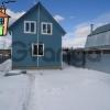Продается дом 177 м²