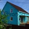 Продается дом 205.9 м² Радужная ул.