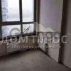 Продается квартира 1-ком 48 м² Заречная