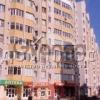Продается квартира 1-ком 46 м² Княжий Затон