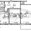 Продается квартира 2-ком 52 м² Богуния Тутковського