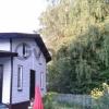 Продается дом 160 м² Молодежный переулок