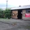 Продается 2 здания (грузовые пакгаузы)