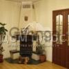 Продается дом 2-ком 247 м²