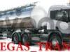 Услуги масловоза, автоцистерны по Украине