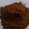 Какао порошок (весовой)