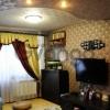 Продается квартира 2-ком 50.9 м² Маяковского ул.