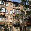 Продается квартира 1-ком 29 м² Минина