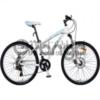 Горный велосипед Азимут разные модели