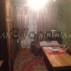 Продается квартира 2-ком 46 м² Молодёжная улица 18