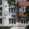Продается квартира 1-ком 35 м² Байкальская улица 39