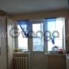Продается квартира 1-ком 32 м² Мичурина улица 7