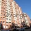 Продается квартира 1-ком 42 м² Хрипунова ул. 1