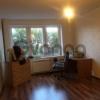 Продается квартира 1-ком 36 м² Мичурина улица 11 А