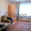 Продается квартира 1-ком 43 м² Советская улица  18 А