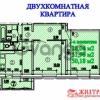 Продается квартира 2-ком 65 м² Вокзальная, панельный