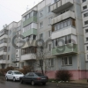 Продается квартира 2-ком 42 м² санаторий МО, 88