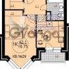 Продается квартира 1-ком 42 м² Спортивная, 12