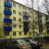 Продается квартира 2-ком 45 м² Крестьянская, 3