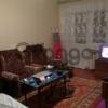 Продается квартира 1-ком 30 м² Центральная, 11
