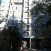 Продается квартира 1-ком 37 м² Драгунского, 15