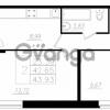 Продается квартира 2-ком 45 м² Пограничная ул